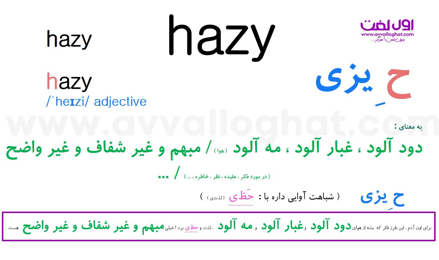 یادگیری زبان انگلیسی